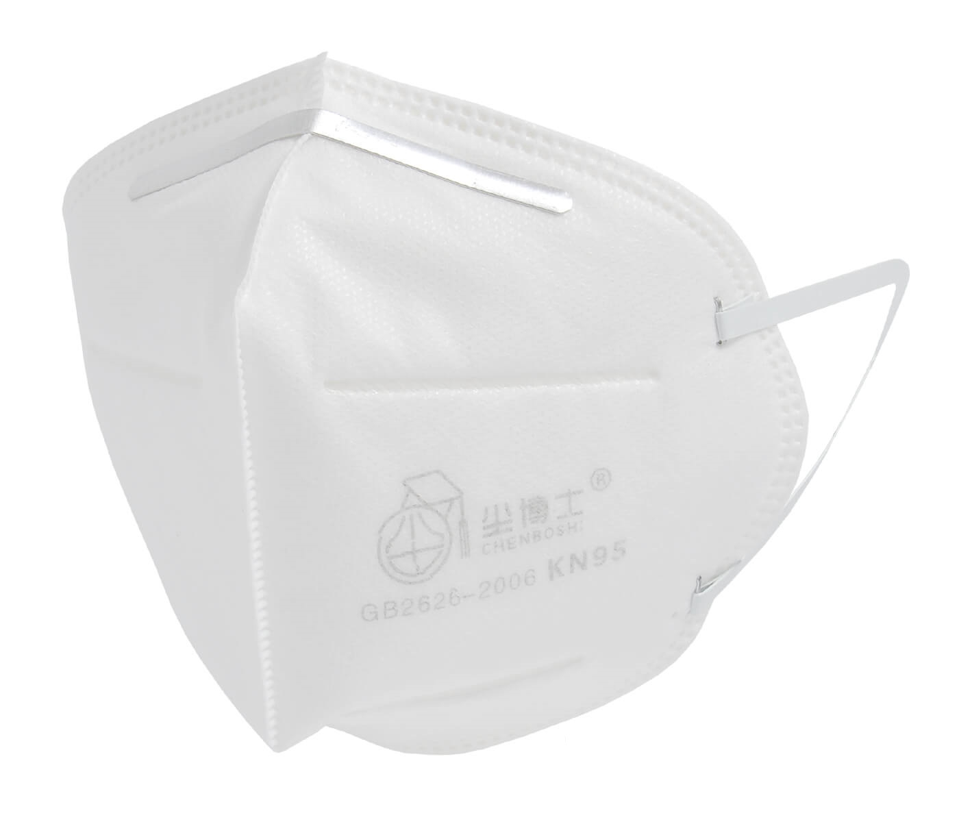 Atemschutzmaske (FFP2/KN95)